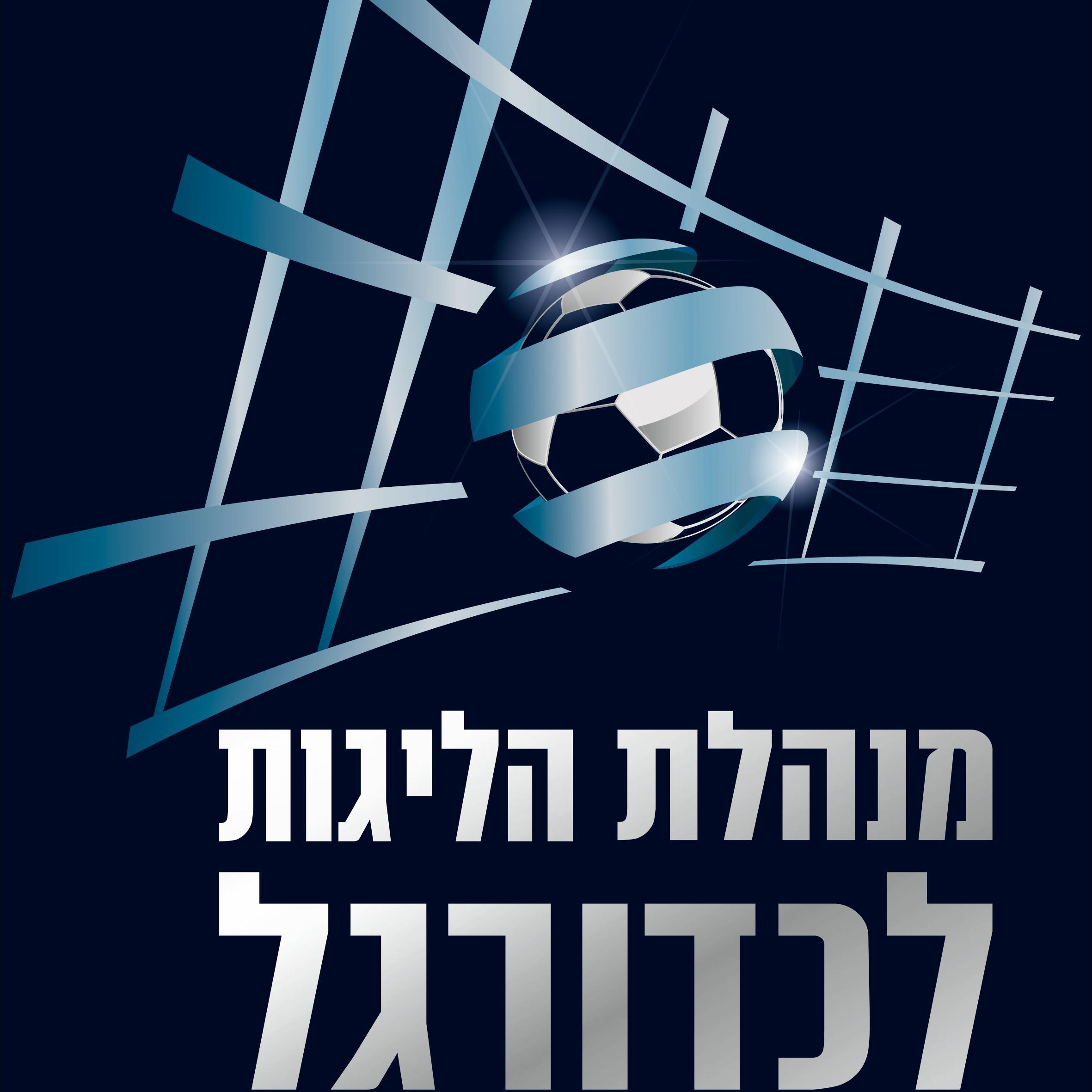 Israel Pro Football Leagues